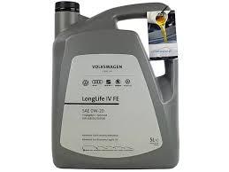 VW 5L
